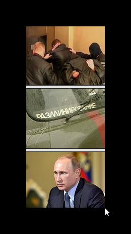 НАК сообщил о предотвращении теракта в Москве