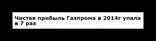 """Рейтинг самых """"дорогих"""" топ-менеджеров России по версии Forbes возглавил глава """"Газпрома"""" Алексей Миллер"""