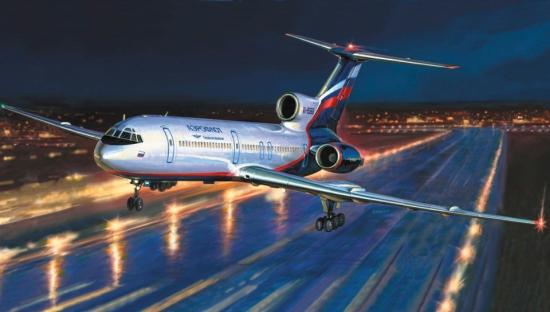 Австрийская «дочка» ВТБ предоставит «Аэрофлоту» кредит до 150 млн долларов
