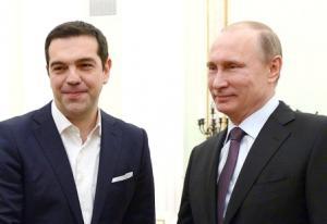 Плод любви России и Китая - Ципрас