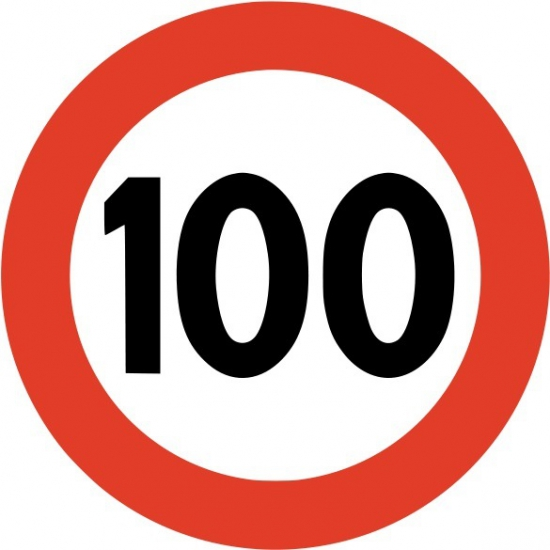 Сегодня у меня была 100