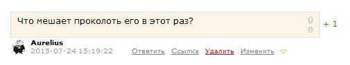 Давал прогноз, что Газпром пойдет ниже...