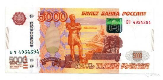 Сколько будет стоить рубль?