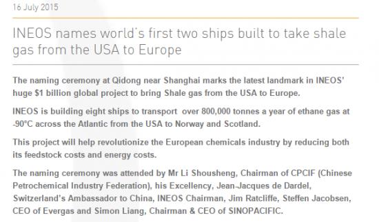 Первые два газовоза LNG от INEOS, построены чтоб начать доставку сланцевого газа из США в Европу