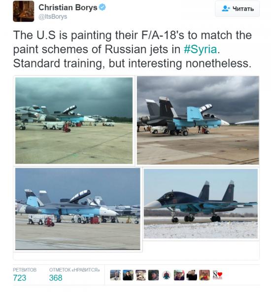 США готовят в Сирии очередную провокацию против России...