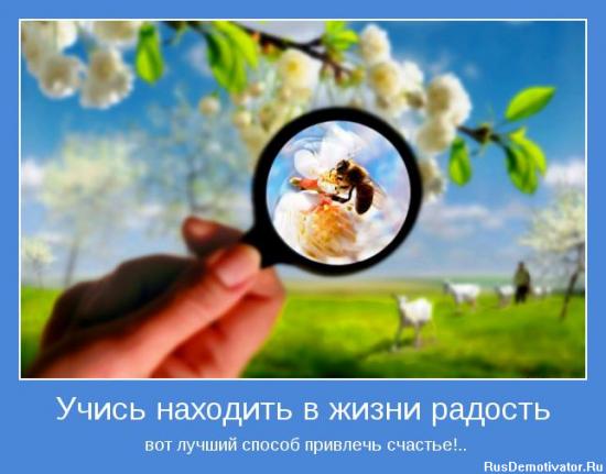 Нефть  в моменте  будет стоить $7. Рубль  180. Радость.