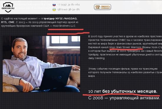 Назревает величайший скандал между США-Украина-Россия