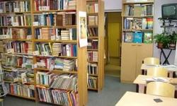 превратилось в библиотеку что дальше......