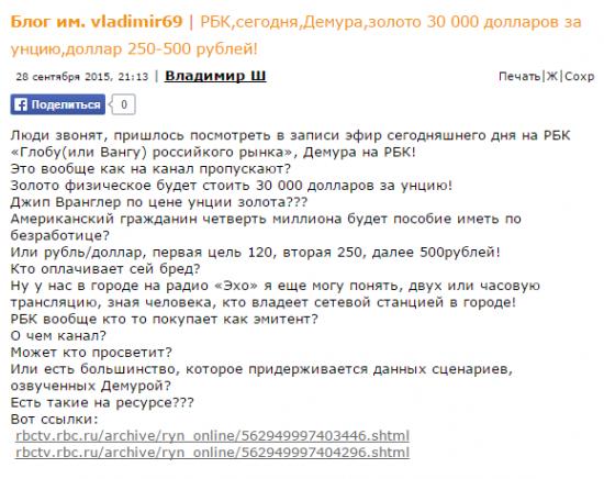 Новая рубрика Прогнозы Фантазеров))