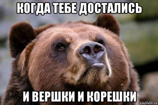 Русский Кукл без грима