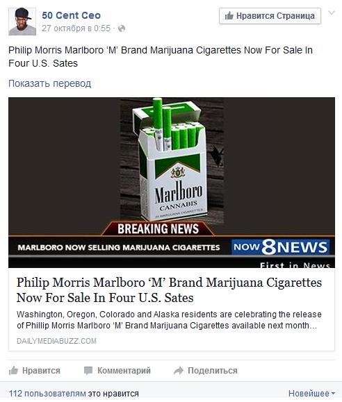 Весёлые инвестиции, или акции с марихуаной.