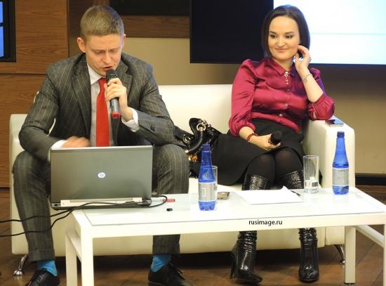 Конференция 15 октября, Москва