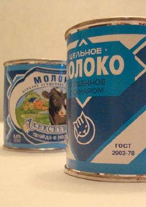 Молоко или конец СССР...