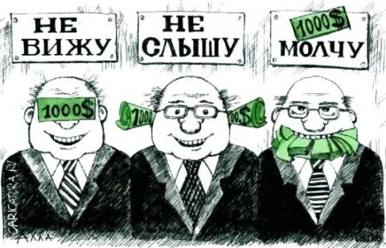 какая вероятность что Россия не реструктурирует кредит для Украины 50/50