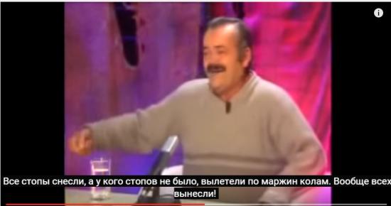 Forex broker хохма трейдеров!