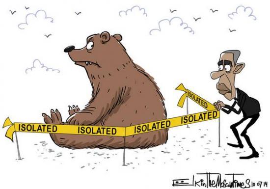 Октябрь Плохой месяц для нефти и РФ