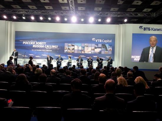 Мои впечатления и фотографии с VTB Capital Russia Calling 2015