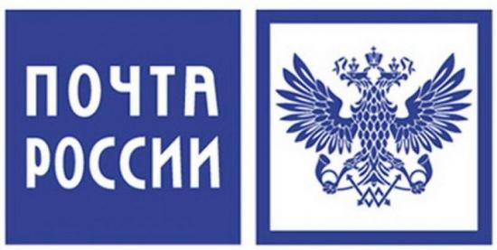Модернизация предприятий на примере Почты России