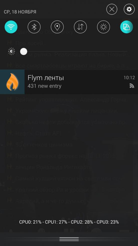 Flym: удобная rss-читалка для чтения смартлаба в пути
