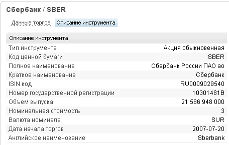 Какая это валюта и сколько в рублях? - IRC lv