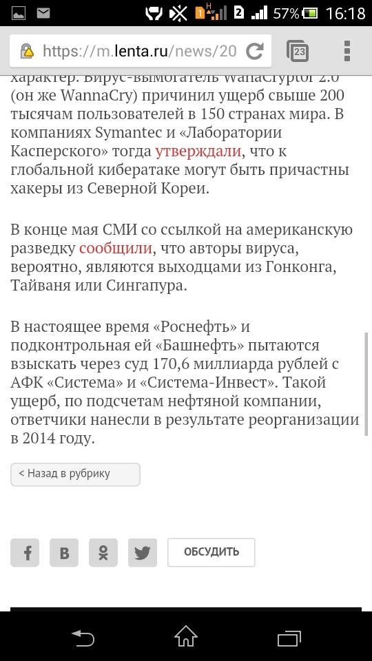 И так по всему центральному региону.....не работает ни одна АЗС Роснефть (ТНК)