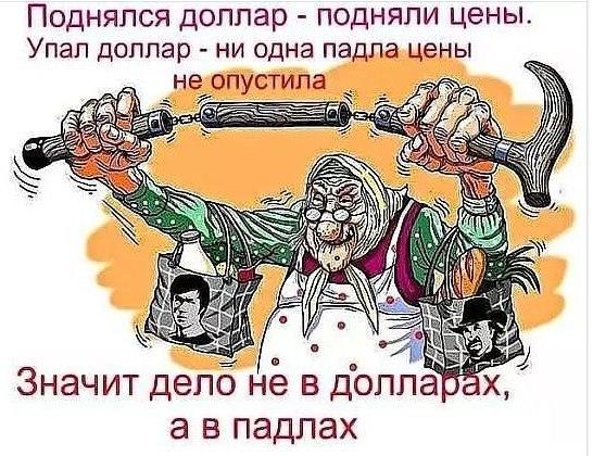 Ответ на пост Тимофея про инфляцию и немного о российских реалиях