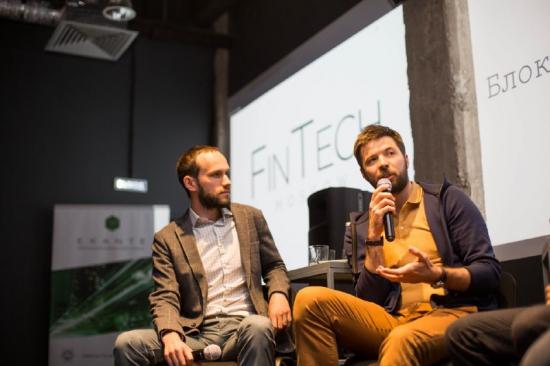 Отчет с FinTech Moscow
