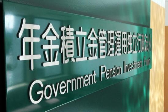 Крупнейший пенсионный фонд потерял $52 млрд.