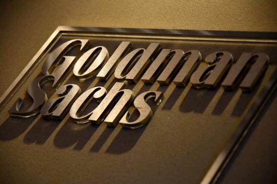 Трейдер Goldman Sachs принёс компании $100 млн.