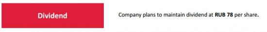 ЛСР - компания планирует поддерживать дивидендные выплаты на уровне 78 р/акцию