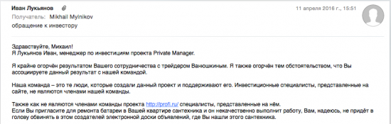 Privatmanager.ru Private-manager.ru