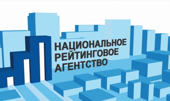 Эксперты признали бизнес ПАО «Соль Руси» устойчивым и стабильным