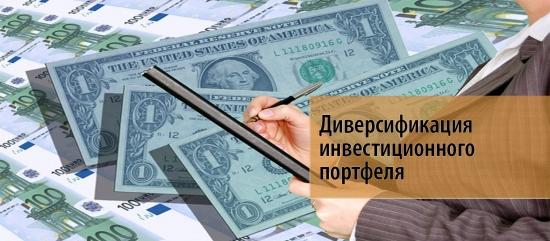 Почему более рискованно отдавать предпочтение иностранным акциям в вашем портфеле