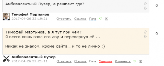 [оффтоп] В стиле Киселёва: СОВПАДЕНИЕ? Не думаю ...
