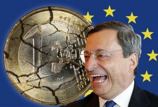 Евро Страшилки