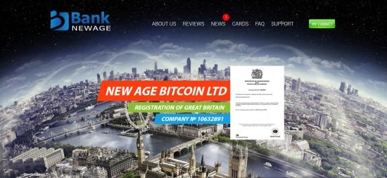 Hyip monitor new age bank