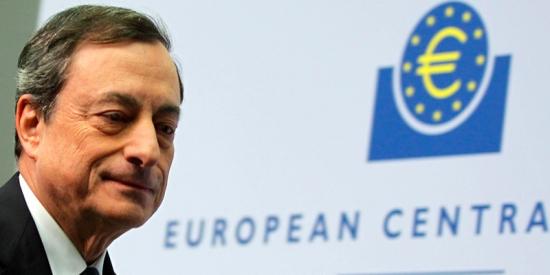 ЕЦБ оставил процентную ставку без изменений