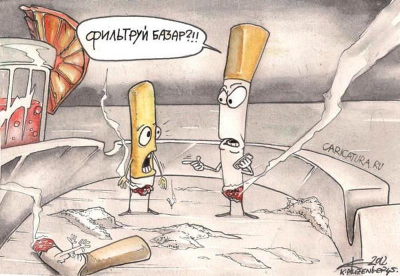 Анекдот Про Сигареты