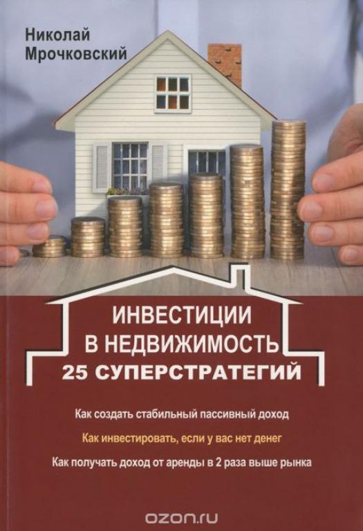 Рейтинг брокеров недвижимость можно работать форекс без брокера