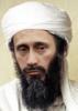 Убийство Бин Ладена