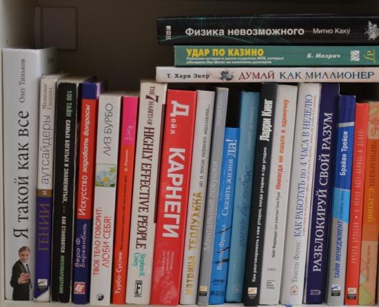 Библиотека учебников по опционам опционы, истекающие сегодня