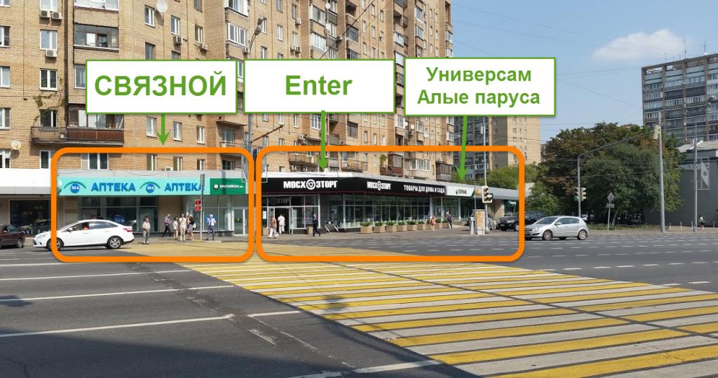 Коммерческая недвижимость фирмы фскн поиск офисных помещений Михневский проезд