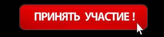 Элвис Марламов на конференции смартлаба 22.04