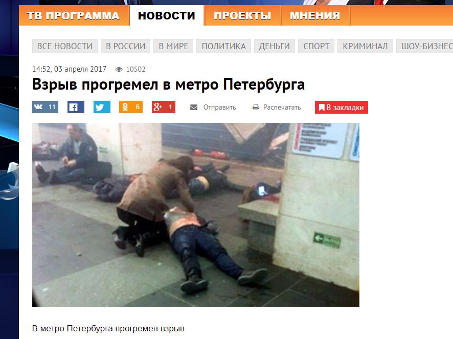 Нефиг спать в метро — pic 13