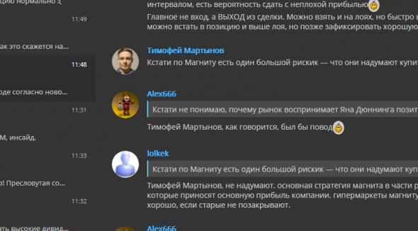 Реальный флешмоб от создателя. 10 тыс рублей за фото на аватар.