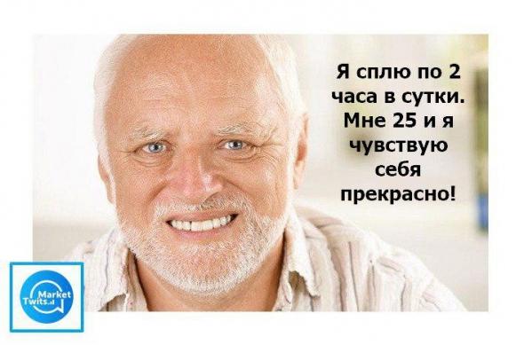Доехали! Вечерние торги на рынке акций Московской биржи!