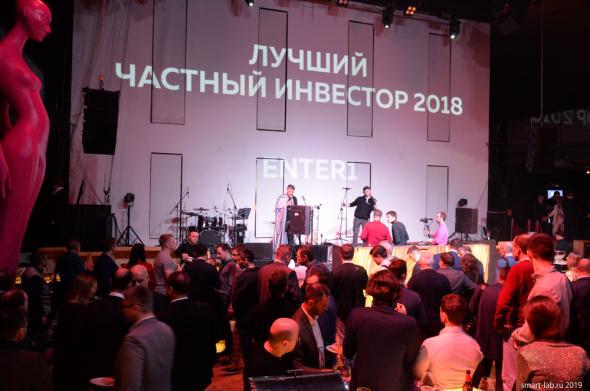 Тусовка ЛЧИ 2020 6 февраля. Кто хочет присоединиться?