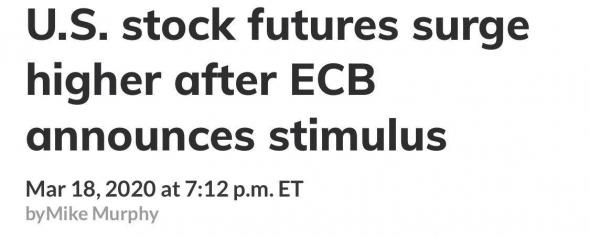 Причина отскока -  ЕЦБ скупит активов на 750 млрд евро