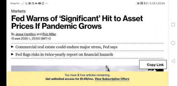 ФРС предупредила о возможном падении рынков