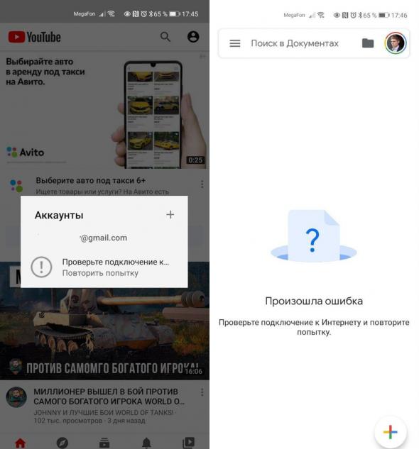 Установка сервисов Google на Huawei P40 Pro: 5 часов мучений и всё?